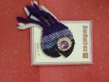 Šušník kouzelná rybička 2