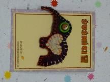 Šušník mravenečník 2