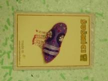Šušník rybička 2